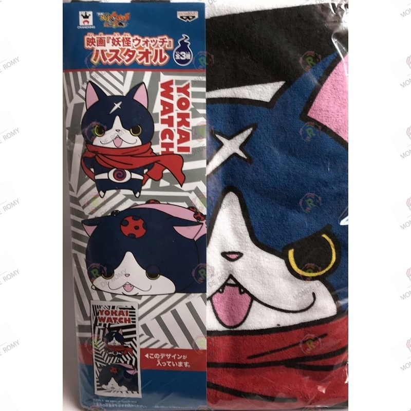 Yo-Kai Watch Serviette Fuyunyan and Decanyan - Hovernyan et Megananyan
