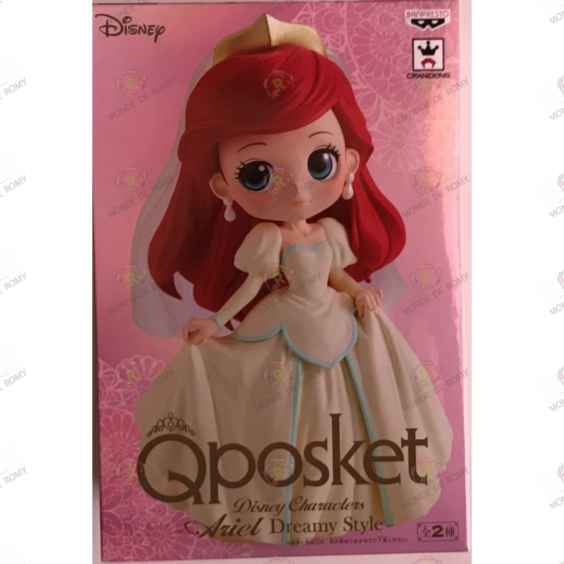 disney-qposket- characters-dreamy-style-ariel-the little mermaid-la petite sirene