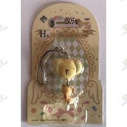 Strap  cerberus keberos- sakura cardcaptor