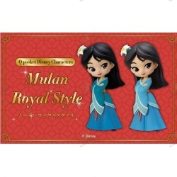 FIGURINE Disney characters QPOSKET Royal Style : Mulan ( color version ) - exclusive  JAPAN