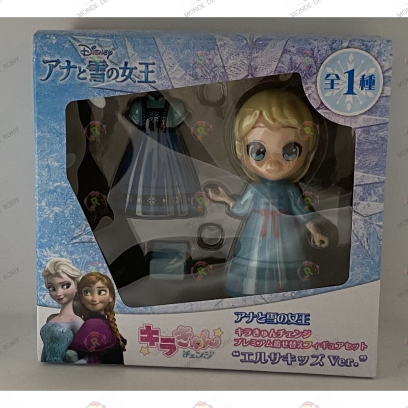 dress-up figure set - Elsa kids exclusif JAPON