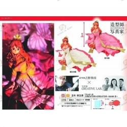 One Piece Figurine PVC Nami Kimono Rose boite dos