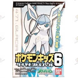 Mini Figurine POKEMON Diamond & Pearl Glacia / Glaceon Bandai 2008 boite