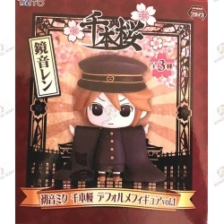 Len Kagamine  Vocaloid and Senbonzakura