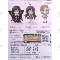 Accel World Kuroyukihime Kyun Chibi Mini Figurine version Avatar boite dos