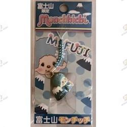 Porte clefs Mont Fuji...