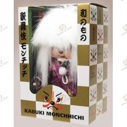 Monchhichi Kiki Kabuki Cheveux Blancs boite