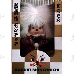Monchhichi Kiki Kabuki Cheveux Blancs boite 2