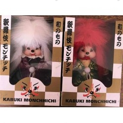 Monchhichi Kiki Kabuki Cheveux Blancs et cheveux rouges