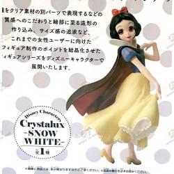 Figurine Disney Characters Crystalux: Snow White 1 figurine boite dos