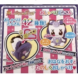 Happiness Charge Precure Glasan peluche Parlante Sac à Dos