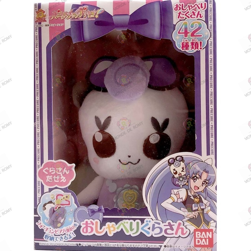 Pretty Cure – Happiness Charge Precure Talking plush Doll Gurasan