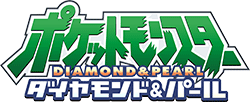 Pocket_Monsters_-_Diamond_&_Pearl-logo