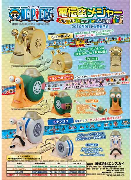 one-piece-den-den-mushi-measure-golden-c